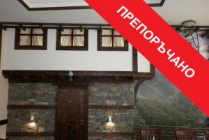Ресторант Родопски кът - Смолян
