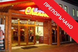 Restaurant Rhodope Chanove 2 – Pamporovo