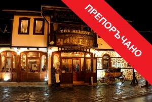 Restaurant Rhodope Chanove 1 – Pamporovo