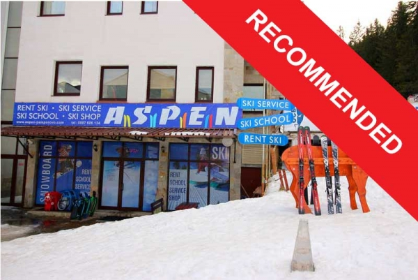Ski Rent & Service Aspen 2 - Pamporovo