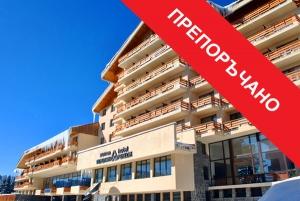 Hotel Perelik – Pamporovo