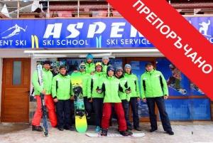 Ски гардероб и училище Аспен 1