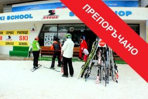 Лыжная школа Steve