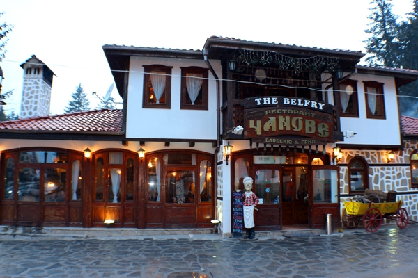 Restaurant Rhodope Chanove 1 – Pamporovo